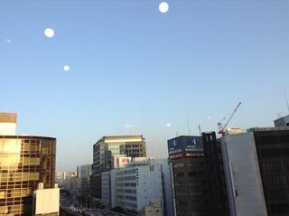20140929_sky.jpg