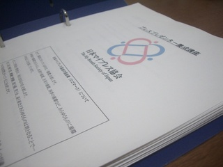 bp-textbook.jpg