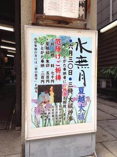nagoshi_poster.jpg