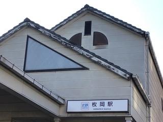 owaraishinji201912_03.jpg