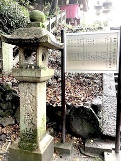 owaraishinji201912_09.jpg
