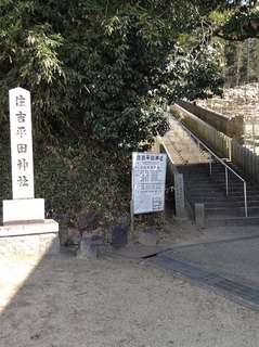 sumiyoshi_hirata1.jpg